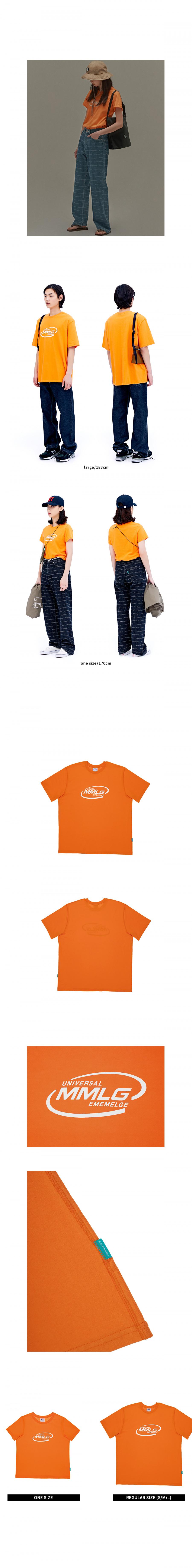 팔칠엠엠(87MM) [Mmlg] NEW MMLG HF-T (ORANGE)
