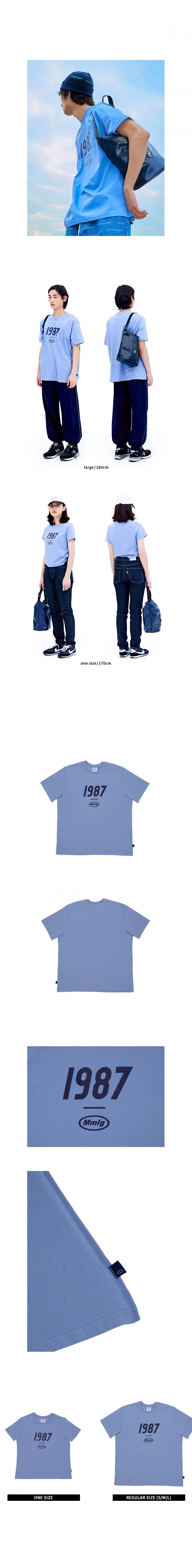 팔칠엠엠(87MM) [Mmlg] 1987MMLG HF-T (MELANGE BLUE)