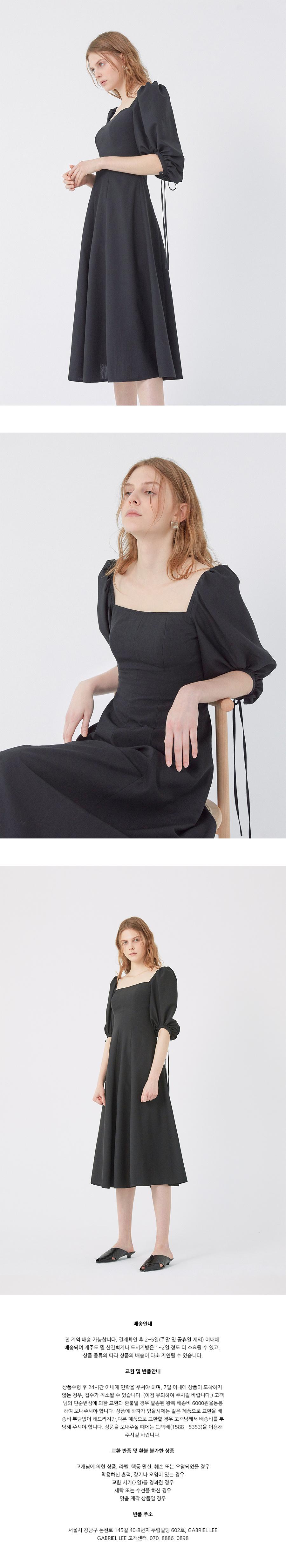 가브리엘리(GABRIELLEE) 19SS SQUARE-NECK MIDI DRESS - BLACK