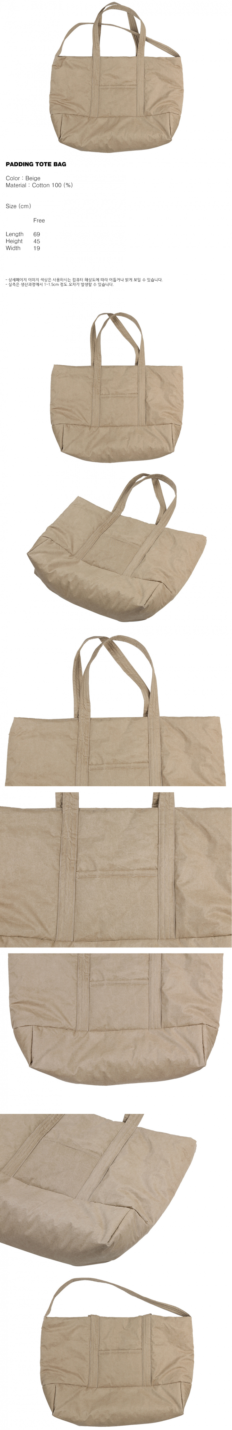 아조바이아조 오리지널 라벨(AJOBYAJO ORIGINAL LABEL) Padding Tote Bag [Beige]