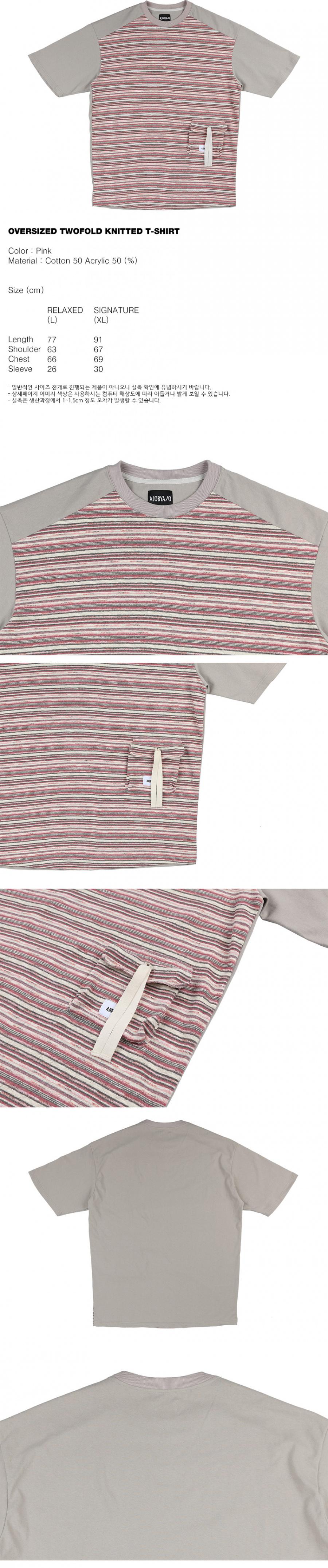 아조바이아조 오리지널 라벨(AJOBYAJO ORIGINAL LABEL) Oversized Twofold Knitted T-Shirt [Pink]