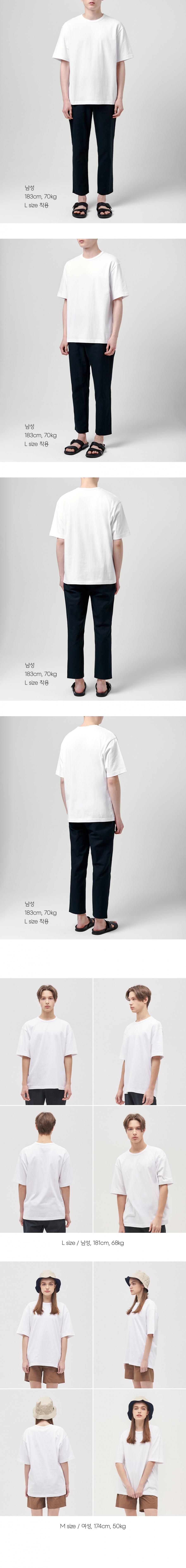 무신사 스탠다드(MUSINSA STANDARD) 릴렉스 핏 크루 넥 티셔츠 [화이트]