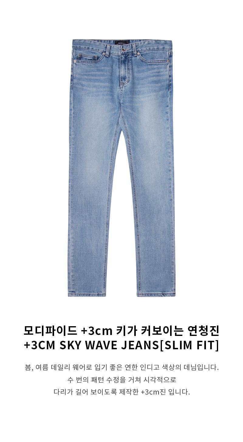 모디파이드(MODIFIED) M#1730 (키높이 +3cm up) sky wave jeans