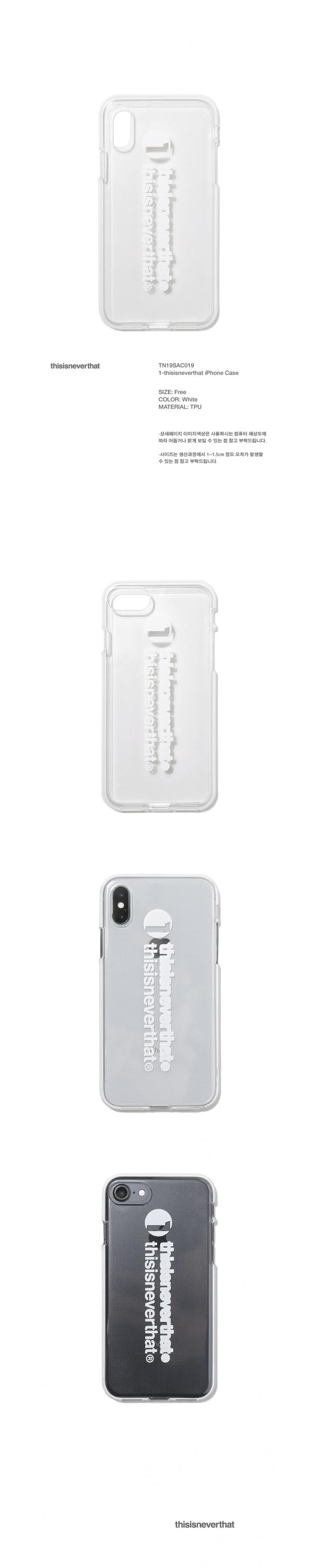 디스이즈네버댓(THISISNEVERTHAT) 1-thisisneverthat iPhone Case X&Xs White