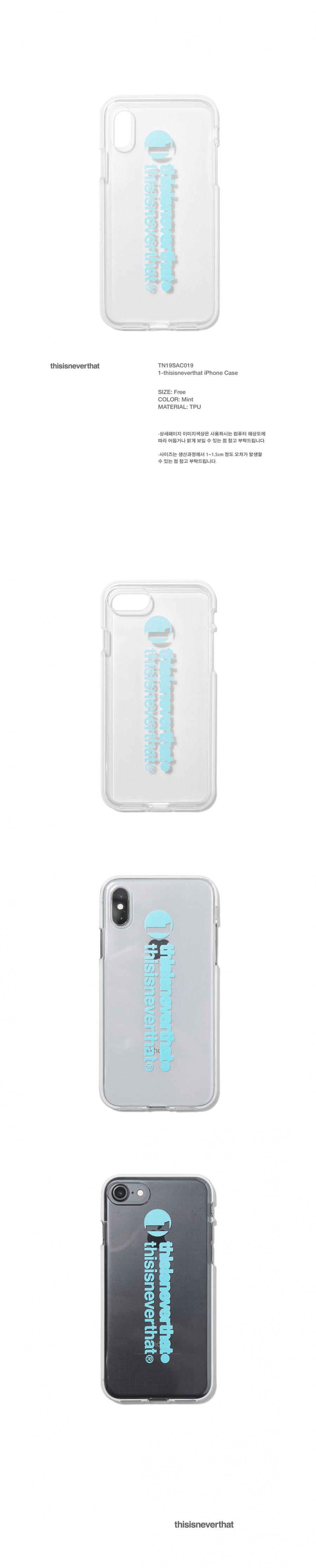 디스이즈네버댓(THISISNEVERTHAT) 1-thisisneverthat iPhone Case X&Xs Mint