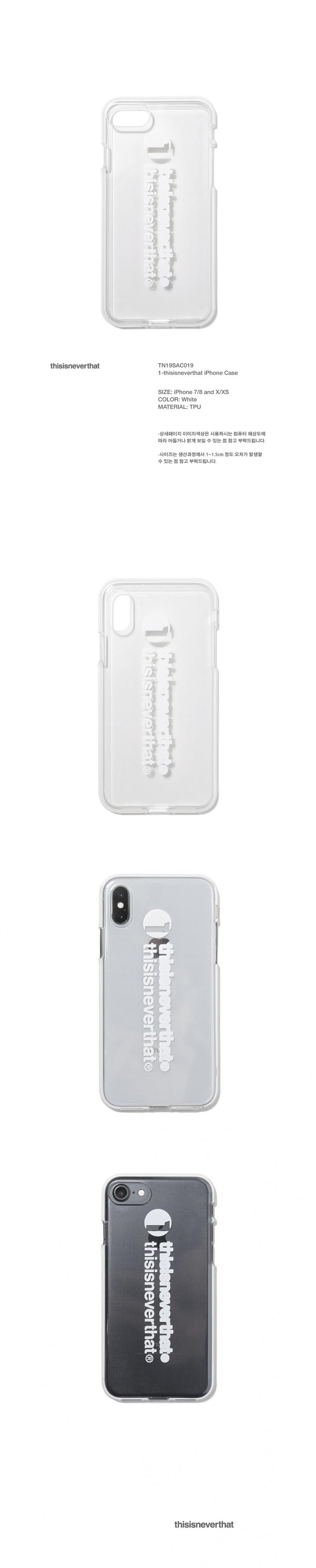 디스이즈네버댓(THISISNEVERTHAT) 1-thisisneverthat iPhone Case 7&8  White