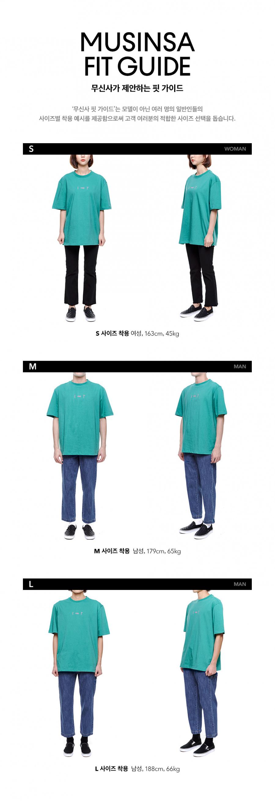 프라이(FREI) 프라이 로고 티셔츠(블랙)