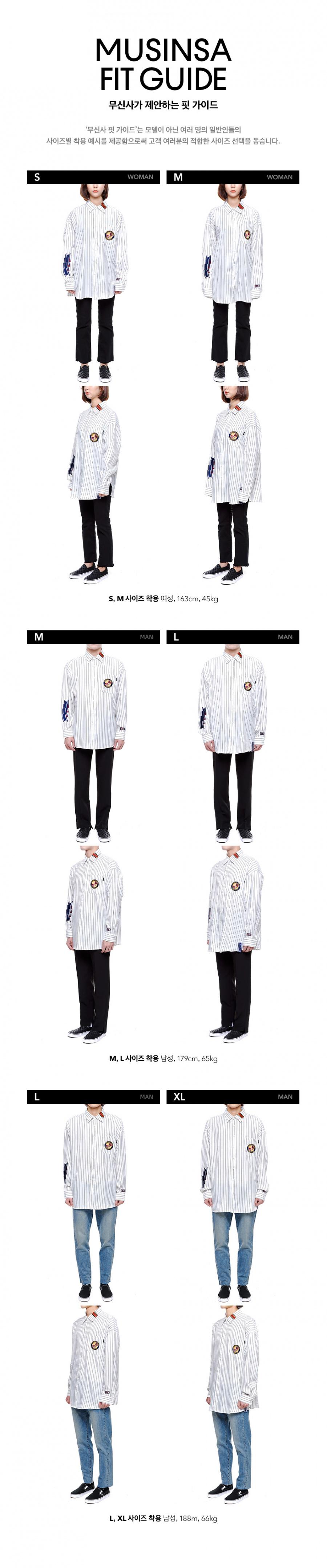 로맨틱크라운(ROMANTIC CROWN) 10th Ceremony Tape Shirts_White