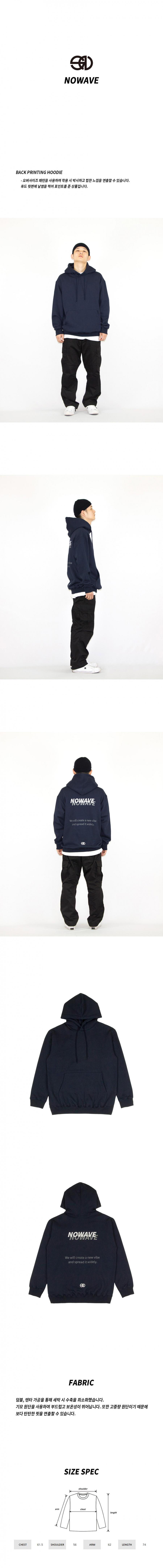 노웨이브(NOWAVE) BACK PRINTING HOODIE - Navy
