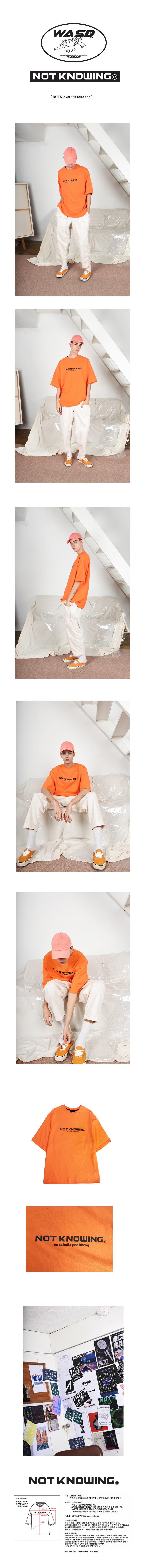 낫노잉(NOTKNOWING) [10수]오버사이즈 낫노잉 로고 티셔츠(오렌지)