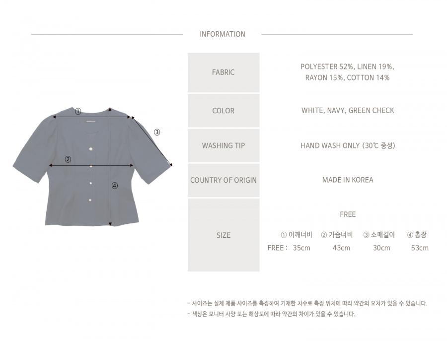 니나노사노(NINANOSANO) decorative button half sleeve blouse NAVY