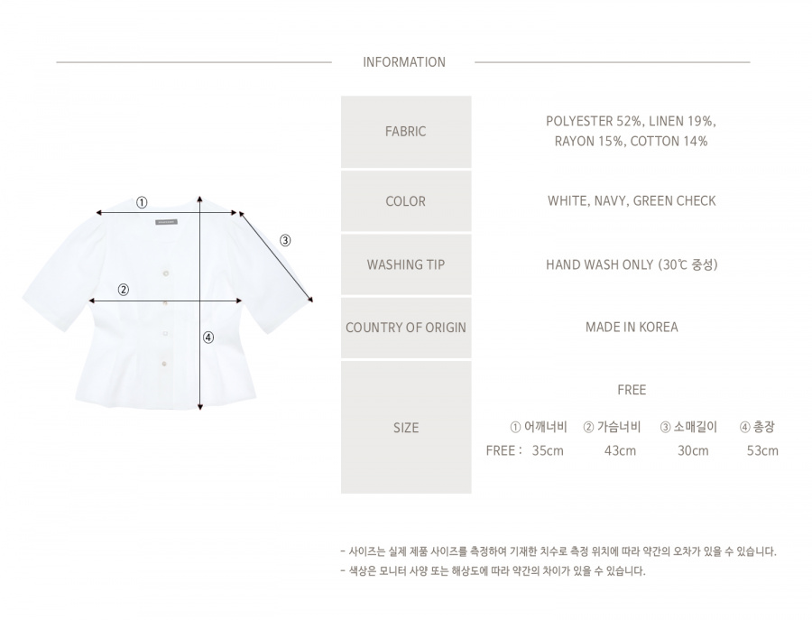니나노사노(NINANOSANO) decorative button half sleeve blouse WHITE