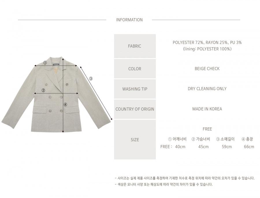 니나노사노(NINANOSANO) stellar classic double jacket BEIGE