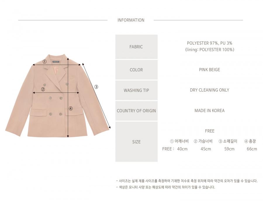 니나노사노(NINANOSANO) stellar classic double jacket PINK