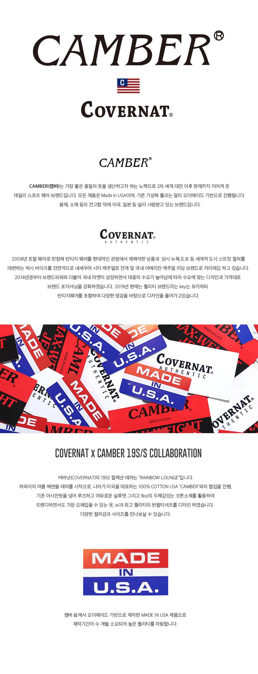 커버낫(COVERNAT) COVERNAT X CAMBER HEAVYWEIGHT 8oz S/S T-SHIRTS BLACK
