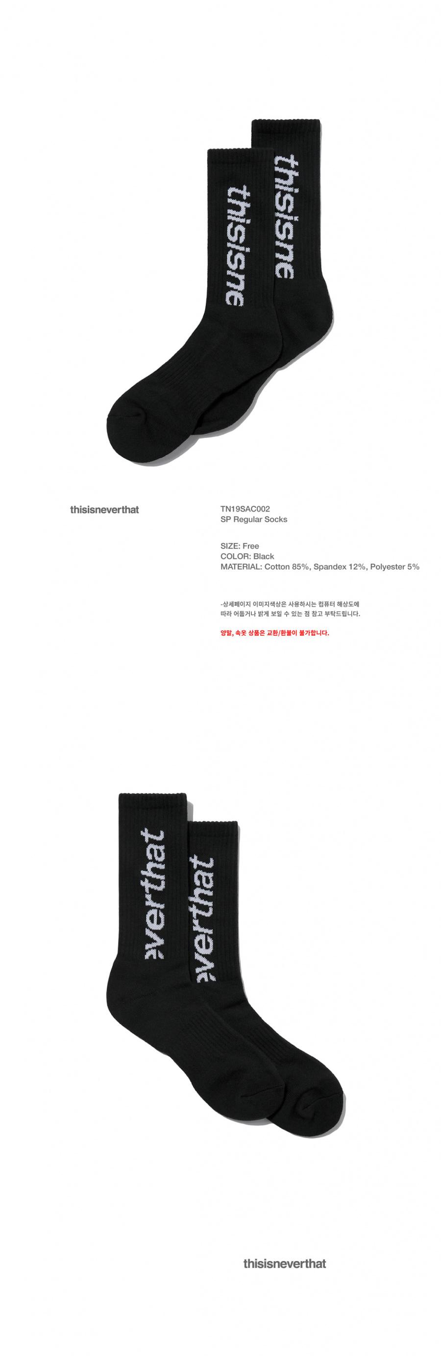 디스이즈네버댓(THISISNEVERTHAT) SP Regular Socks Black