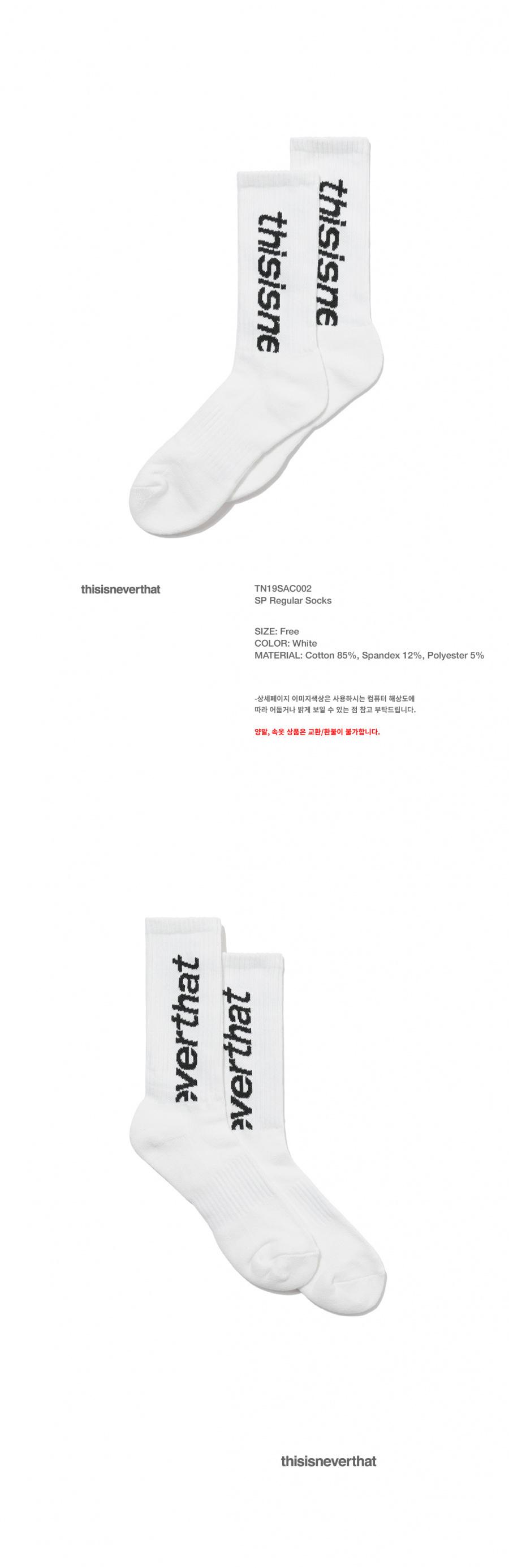 디스이즈네버댓(THISISNEVERTHAT) SP Regular Socks White