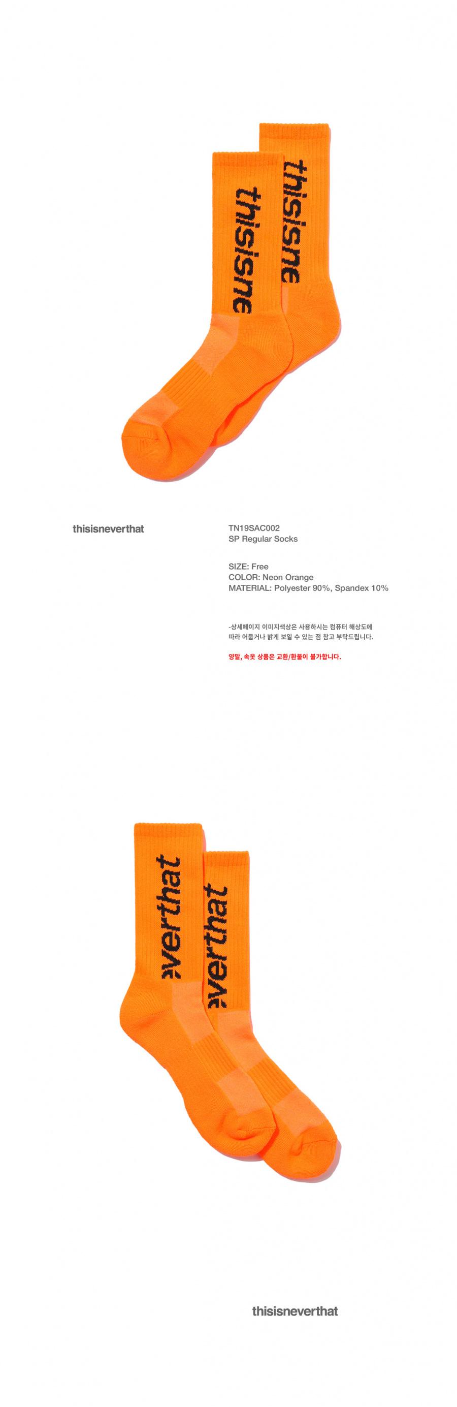 디스이즈네버댓(THISISNEVERTHAT) SP Regular Socks Neon Orange