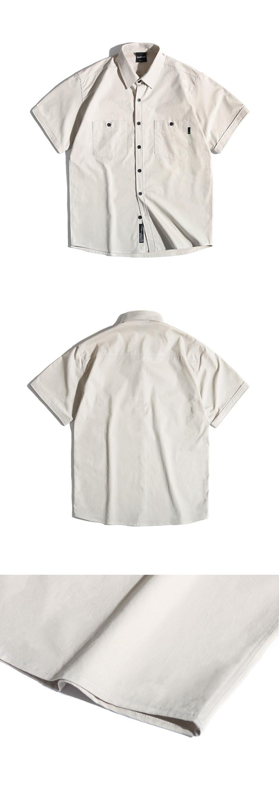 필루미네이트(FILLUMINATE) 유니섹스 포켓 하프 셔츠-아이보리