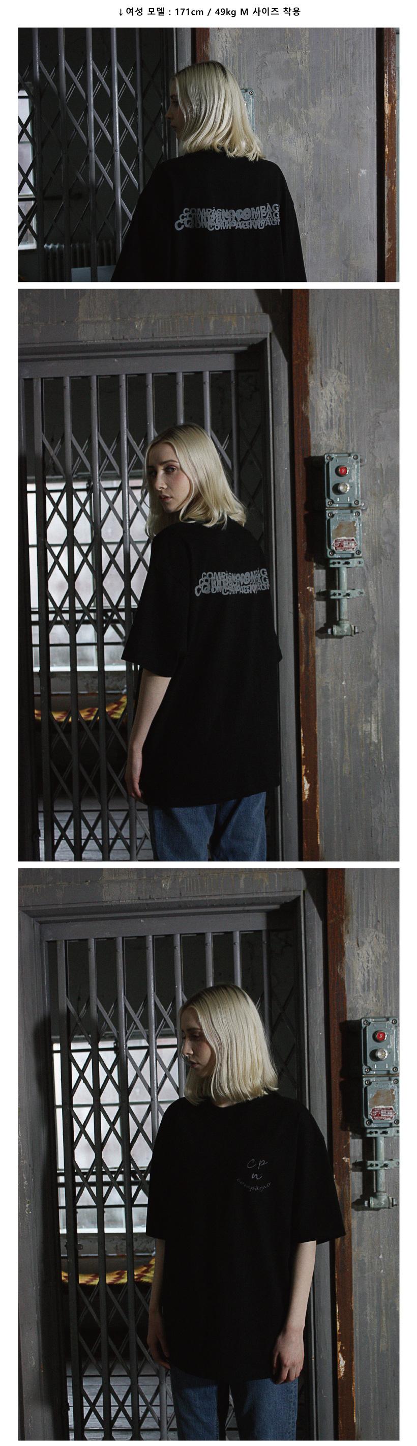 꼼파뇨(COMPAGNO) [20수] 헤비 오버핏 CPN 자수 로고 티셔츠 블랙