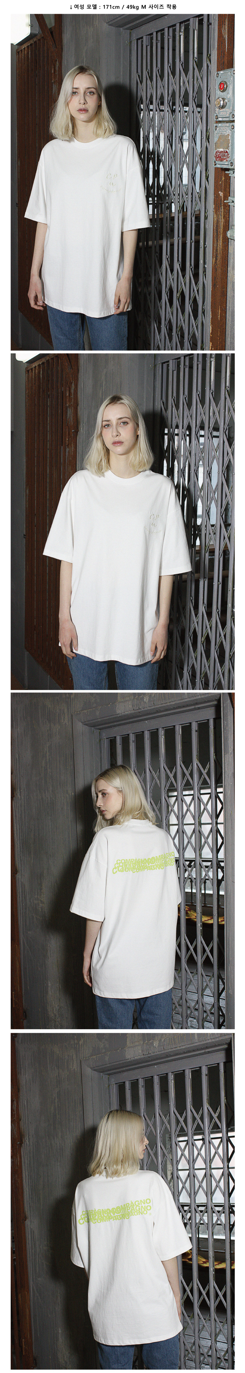 꼼파뇨(COMPAGNO) [20수] 헤비 오버핏 CPN 자수 로고 티셔츠 화이트