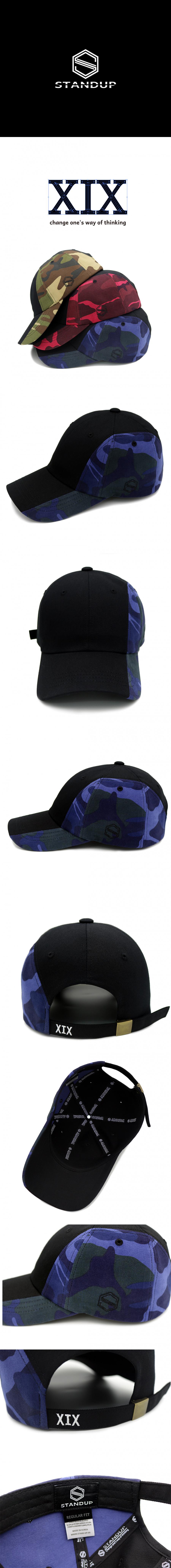스탠드업(STANDUP) XIX_리버스 블랙 카모 블루 컬러 볼캡