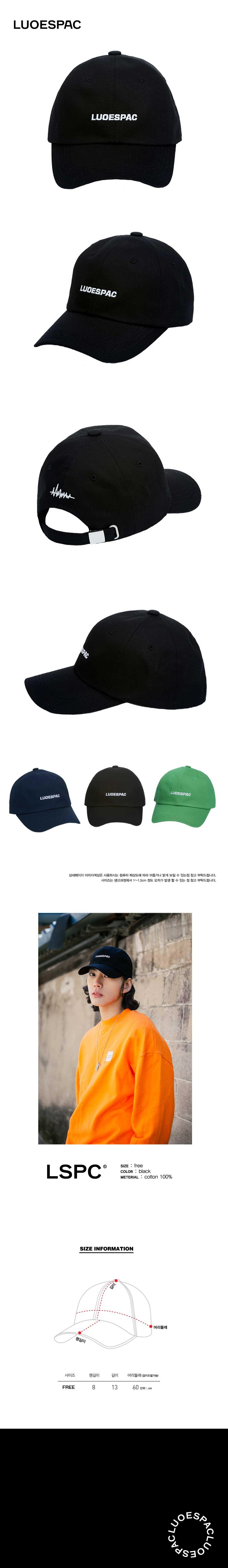 루오에스팩(LUOESPAC) Luoespac logo cap (black)