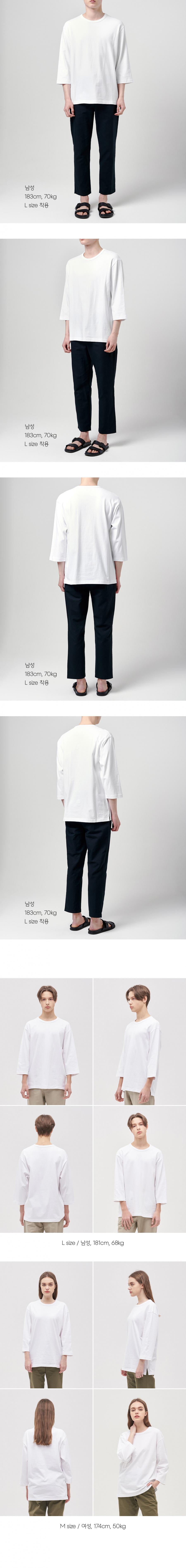 무신사 스탠다드(MUSINSA STANDARD) 3/4 슬리브 크루 넥 티셔츠 [화이트]