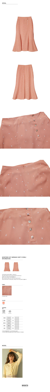 몬츠(MONTS) 900 dot mermaid skirt (coral)
