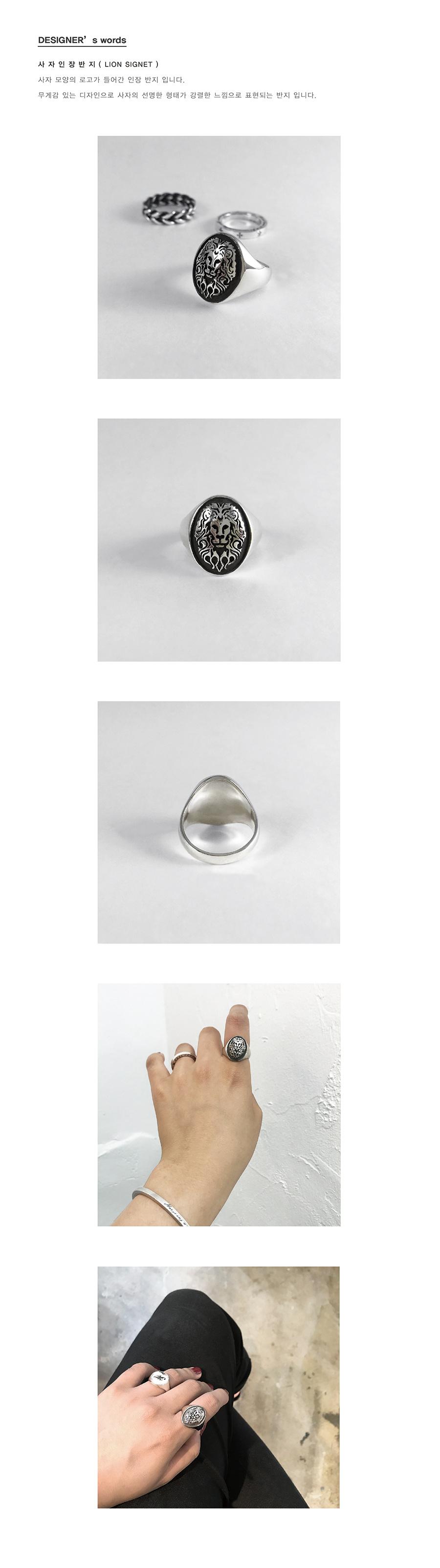 리얼컨텐츠(REAL CONTENTS) [리얼컨텐츠] 사자 인장  925 silver 반지