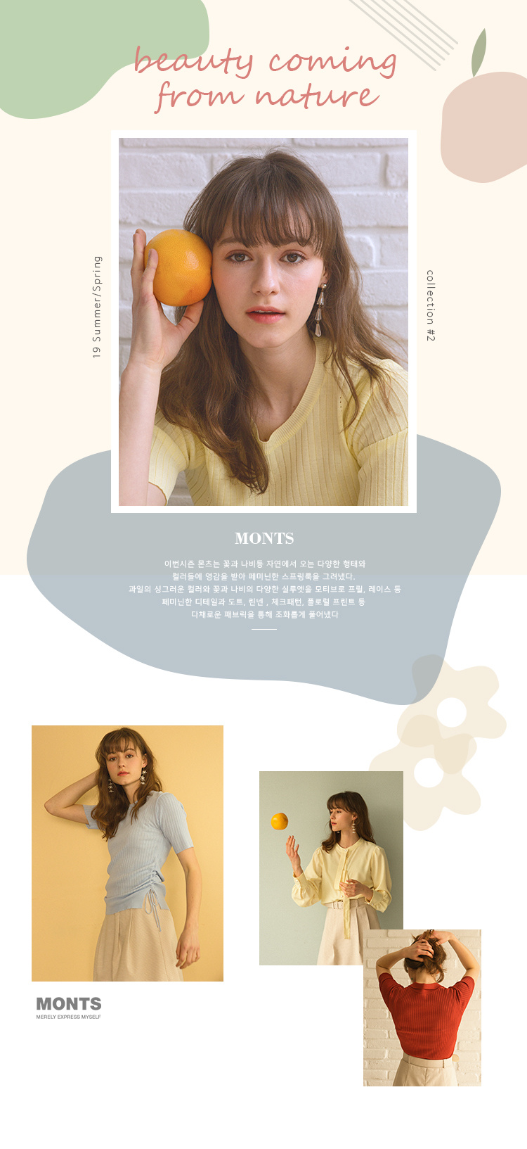 몬츠(MONTS) 922 front lace floral blouse