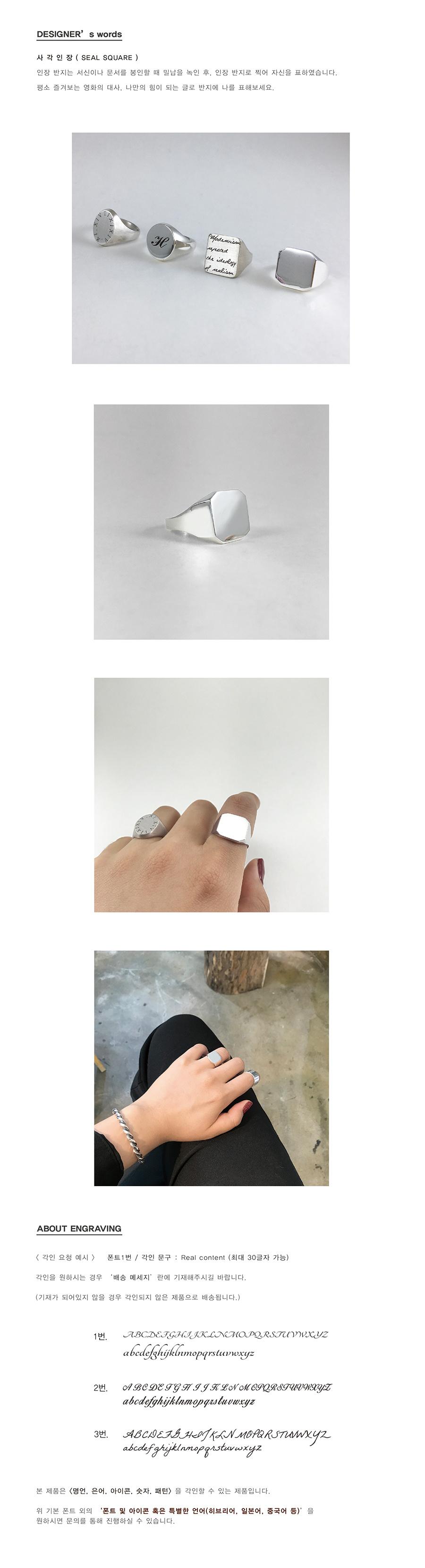 리얼컨텐츠(REAL CONTENTS) [리얼컨텐츠] 사각 인장  925 silver 반지
