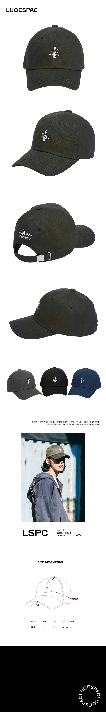 루오에스팩(LUOESPAC) Bowling pin cap (khaki)