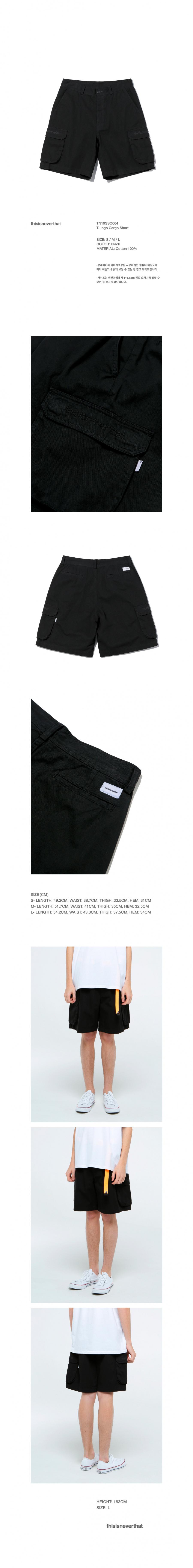 디스이즈네버댓(THISISNEVERTHAT) T-Logo Cargo Short Black