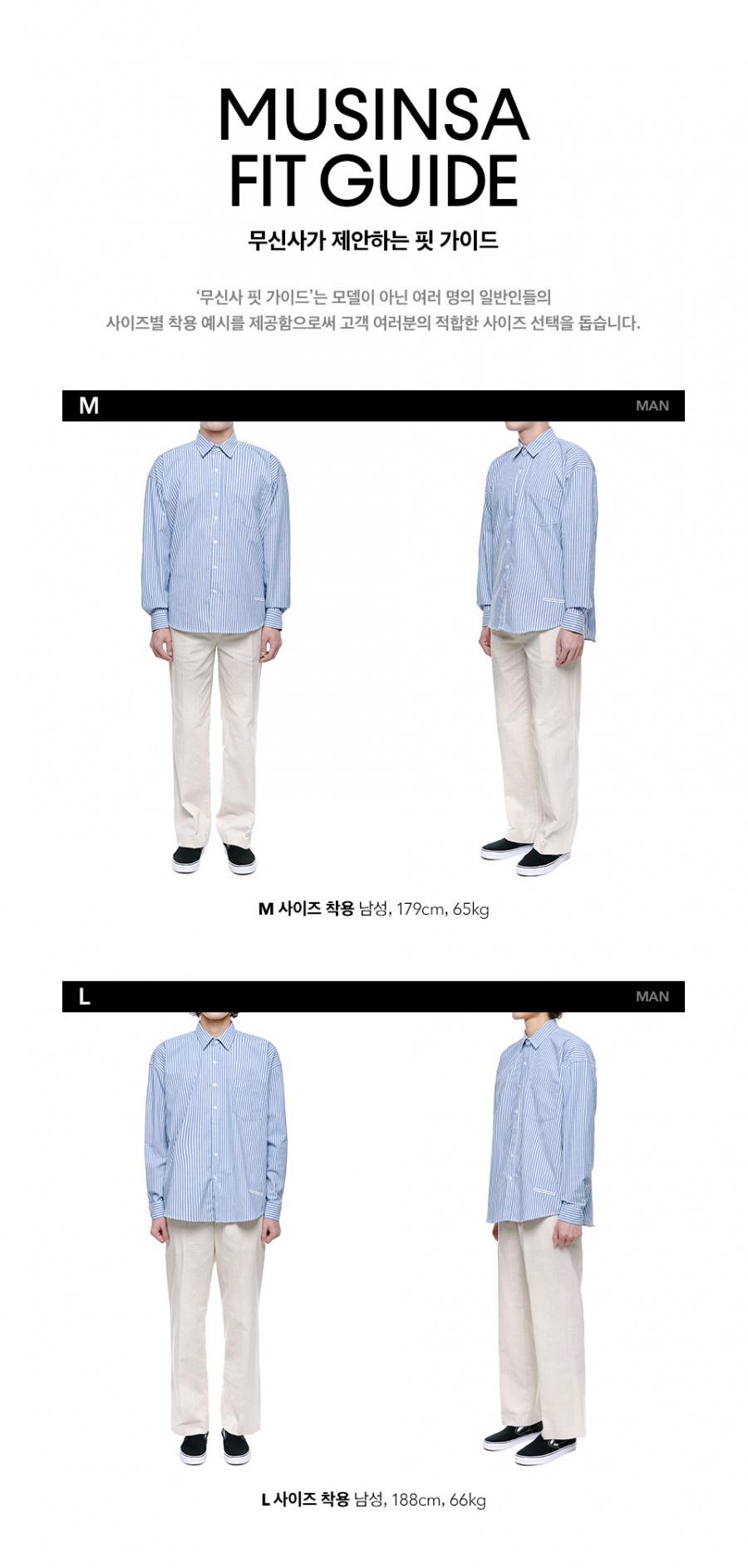탠더랩(TENDER LAB) 오버핏 스트라이프 셔츠_블루