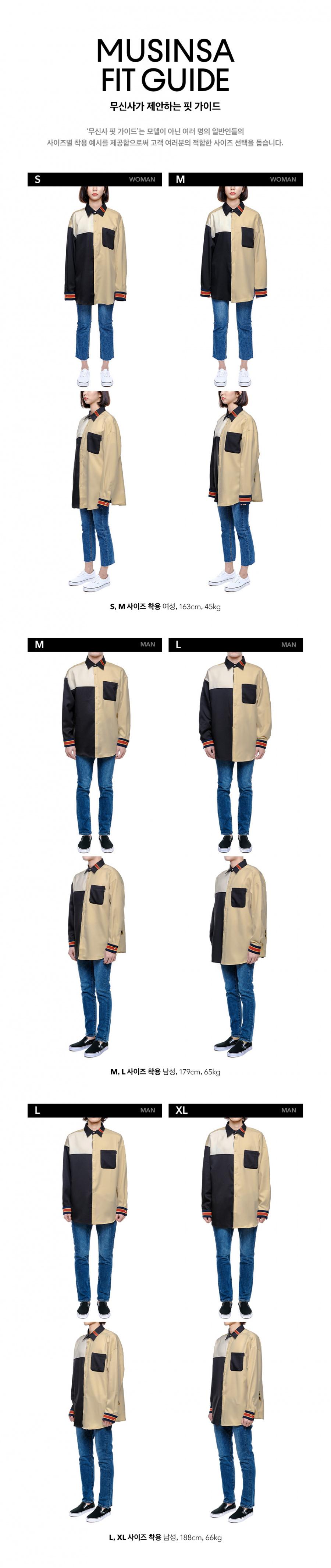 로맨틱크라운(ROMANTIC CROWN) Color Block Shirt_Navy