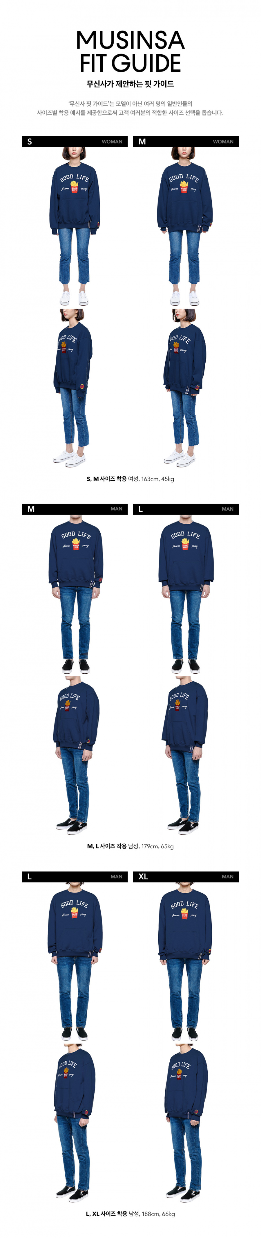 로맨틱크라운(ROMANTIC CROWN) 10th Good Life Sweat Shirt_Oatmeal