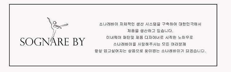 소냐레바이(SOGNAREBY) 와플 모노키니 _블랙