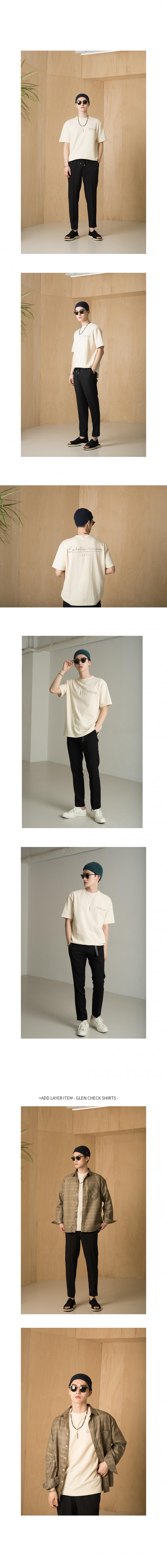 집시(JIPSY) 레터링 로고 반팔 티셔츠 -크림-