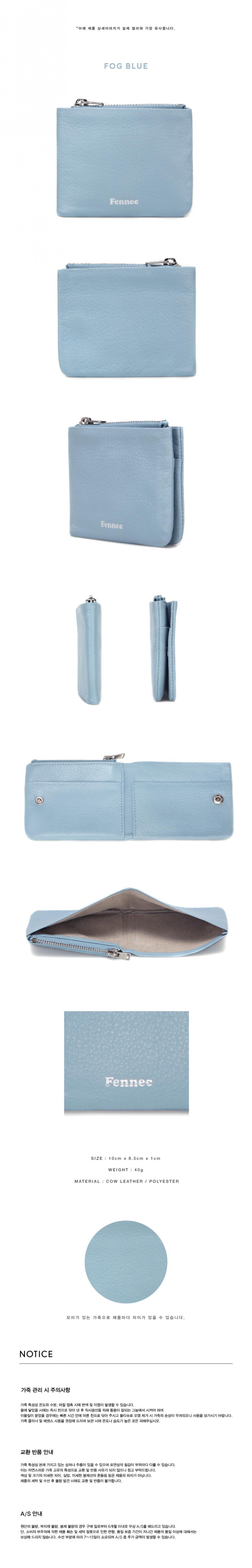 페넥(FENNEC) SOFT FOLD WALLET - FOG BLUE