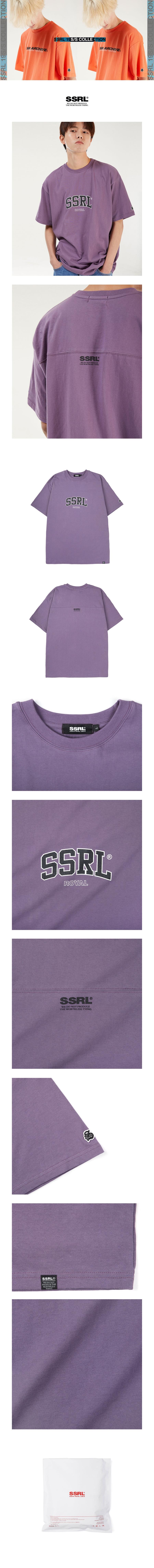 에스에스알엘(SSRL) arch logo tee / purple