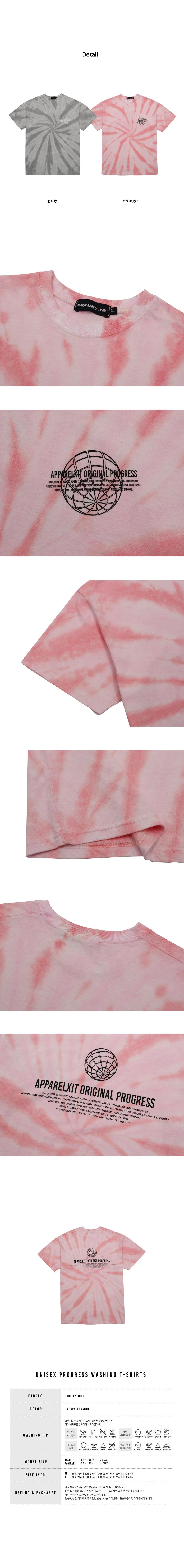 어패럴싯(APPARELXIT) 유니섹스 프로그레스 워싱 티셔츠 오렌지