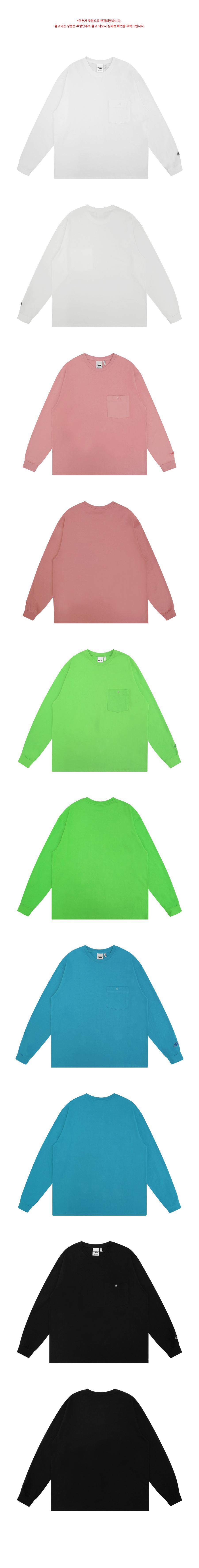 트라이투톡(TRYTOTALK) T39S BUTTON POCKET LONG SLEEVE TEE (GREEN)