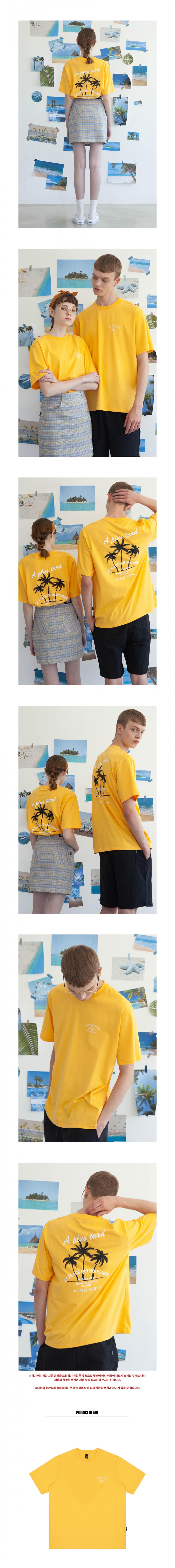 타게토(TARGETTO) 팜트리 티셔츠 옐로우
