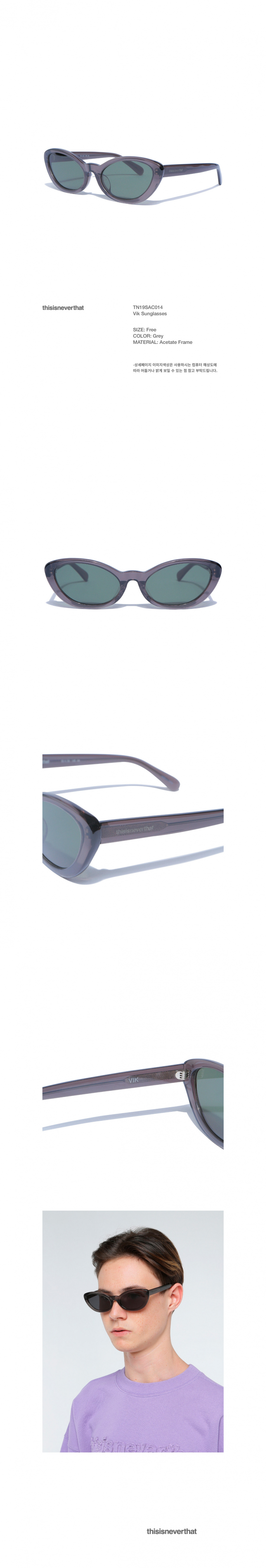 디스이즈네버댓(THISISNEVERTHAT) Vik Sunglasses Grey