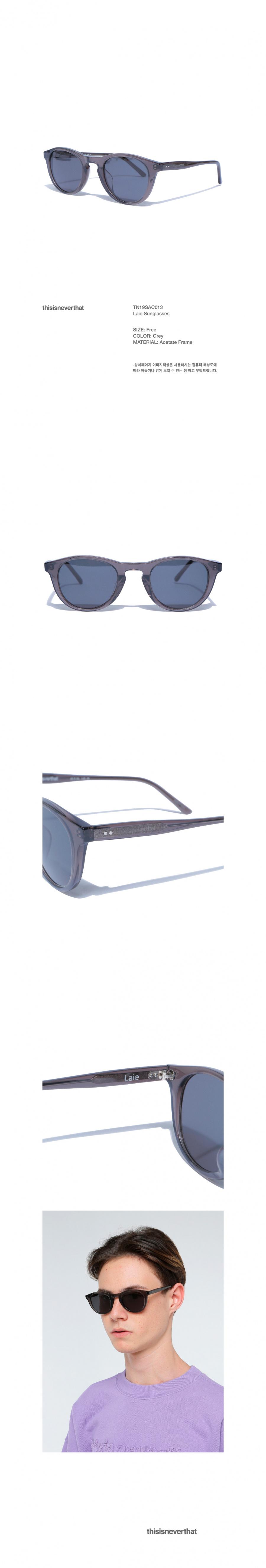 디스이즈네버댓(THISISNEVERTHAT) Laie Sunglasses Grey