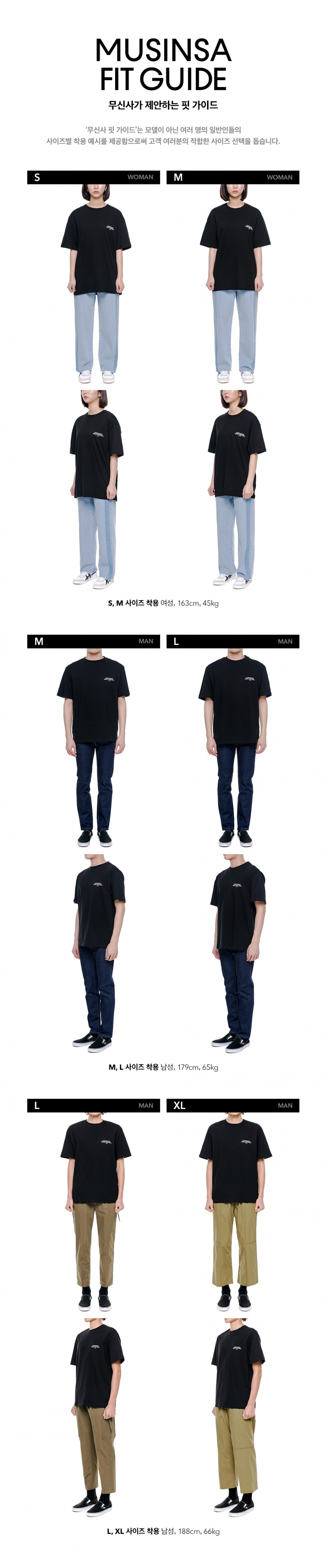 비바스튜디오(VIVASTUDIO) BOX LOGO SHORT SLEEVE IS [BLACK]