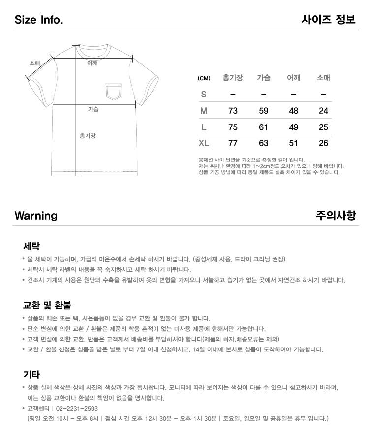 유니폼브릿지(UNIFORM BRIDGE) 19ss army short shirts black
