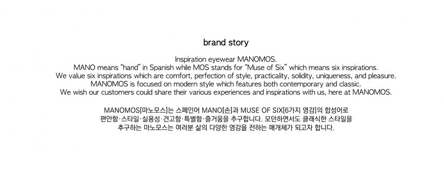 마노모스(MANOMOS) Rectangle_PK [안경줄]