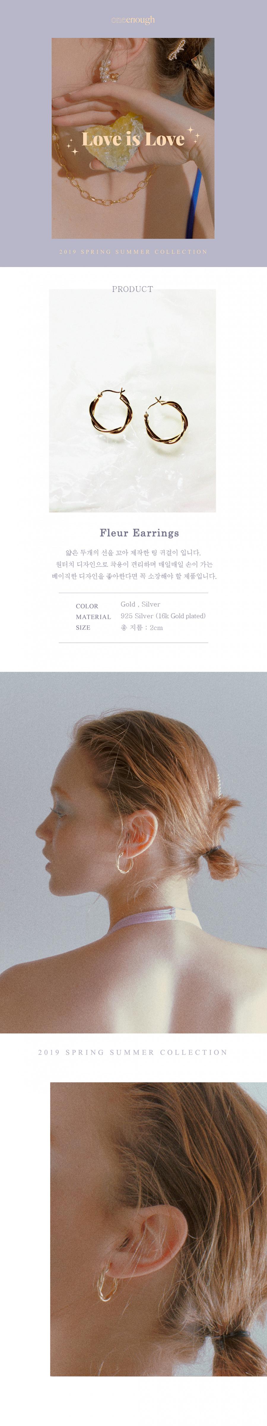 원이너프(ONE ENOUGH) Shine Fleur Earrings